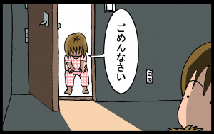 1205023.png