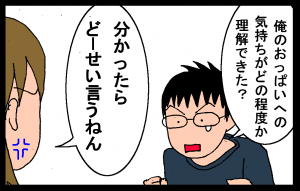 1205037.png