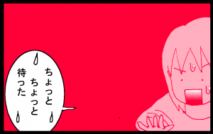 1205203.png