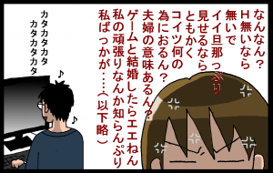 12110901.png