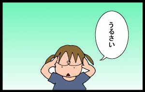 13070506.png