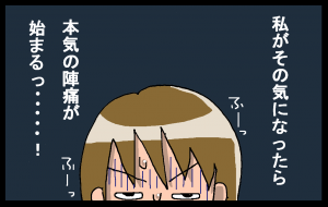 13070904.png