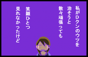 2012080802.png