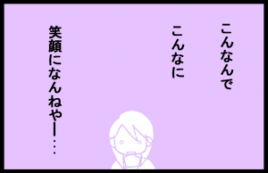 2012080803.png