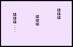 2012080804.png