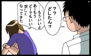2012080805.png