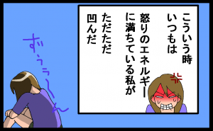 2012080806.png