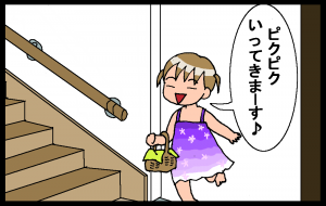 2012080901.png