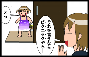 2012080902.png