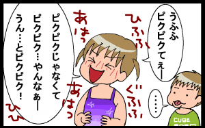 2012080903.png