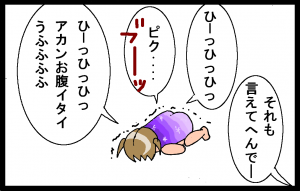 2012080904.png