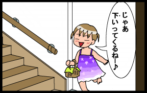 2012080905.png