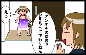 2012080906.png