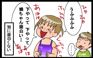 2012080907.png