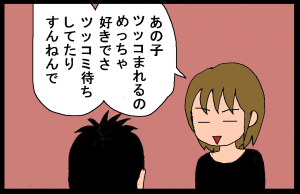 2012080909.png