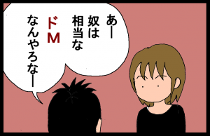 2012080910.png