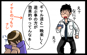 2012081102.png