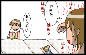 2012081202.png