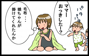 2012081205.png