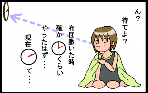 2012081206.png