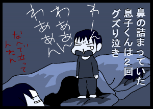 2014010301.png