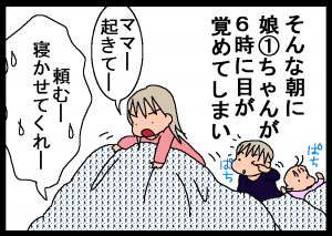 2014010303.png