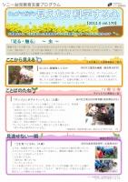 s-webmag170-1.jpg