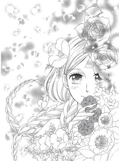 春花_convert_20130302001817