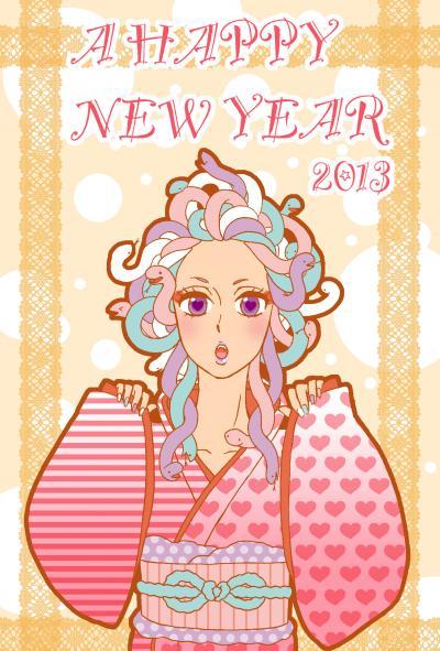 2013nenga_convert_20130118230749.jpg