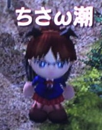 ロビキャラ_ちさっぺ1