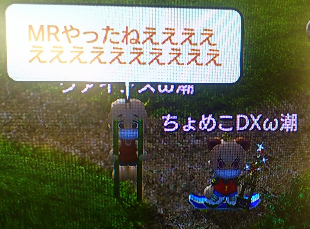 20121021_ちょめMr_1