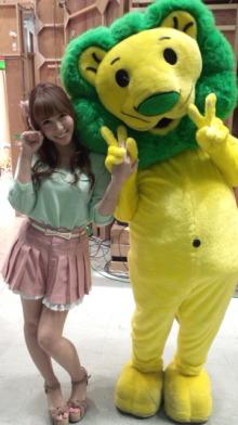 chiyu2.jpg