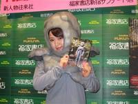 iwabungouaidoru2.jpg