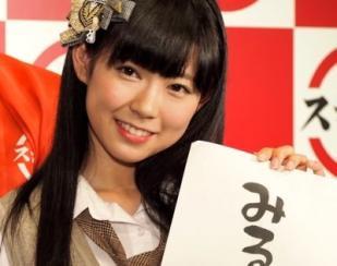 miruki-icyouen.jpg