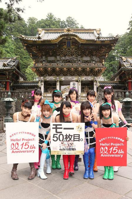 mo-musukigan1.jpg
