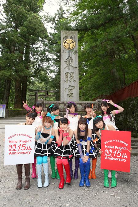 mo-musumekigan5.jpg