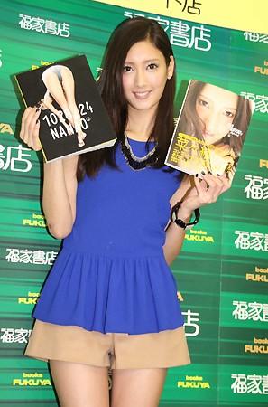 nanaotanjyoubi2.jpg