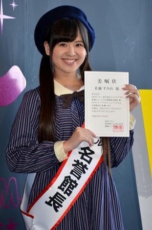 satoukancyou1.jpg