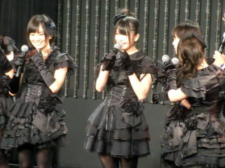 yuihanchi-muN1.jpg