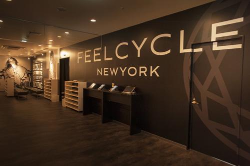 feelcycle_01.jpg