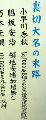 ヒデアキ・・(`;ω;´)