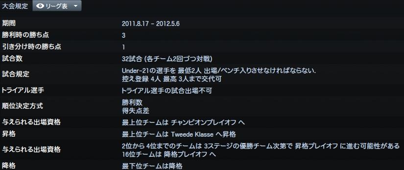 http://blog-imgs-55.fc2.com/m/i/r/mira09kz/2012y11m19d_053029270.jpg