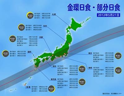 map-japan-m_20120510031950.jpg