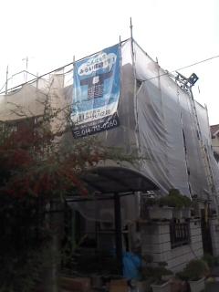 みらい住建 リフォーム外壁塗装24日4号①