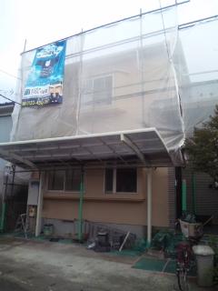 みらい住建 リフォーム塗装8号29日