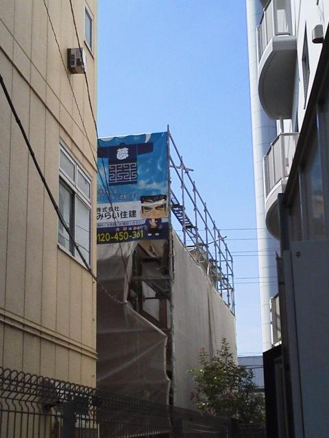 みらい住建 リフォーム外壁塗装6号29日
