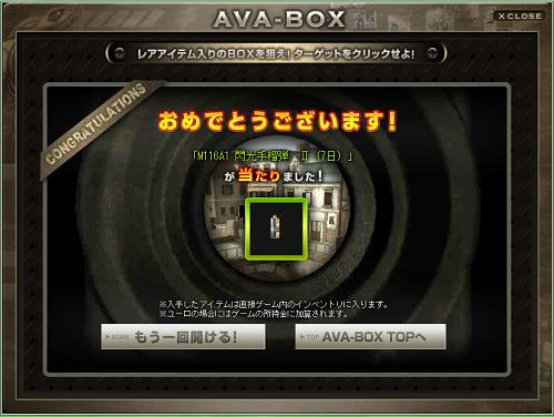 無題32324242