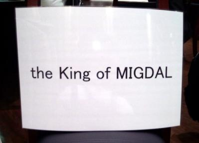 The King of MIGDAL