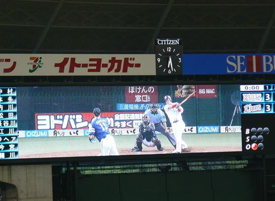 浅村2507