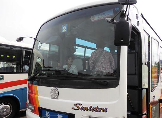 船鉄バス25